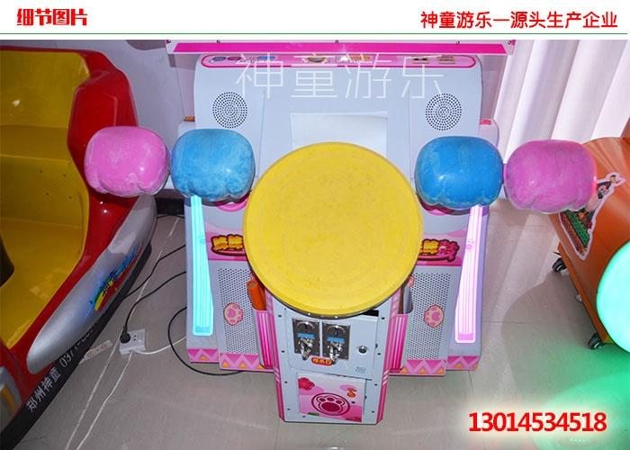 咪咪鼓儿童打鼓游戏机