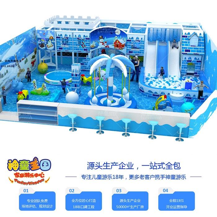 冰雪主题淘气堡儿童乐园