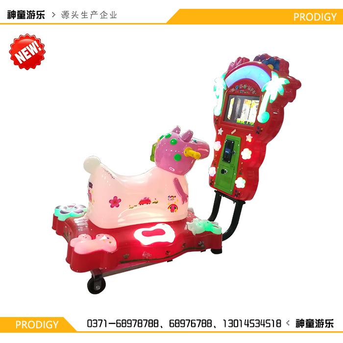 新款投币摇摇车 益智互动MP5小猪佩奇摇摆机