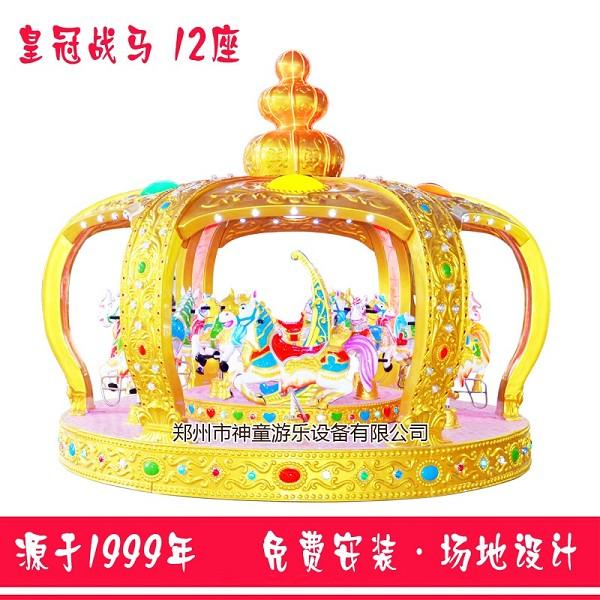 12座皇冠�瘃R