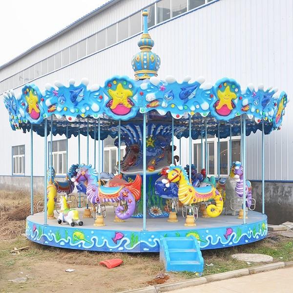 游乐场设备海洋转马