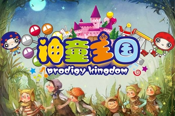 神童王国儿童乐园加盟