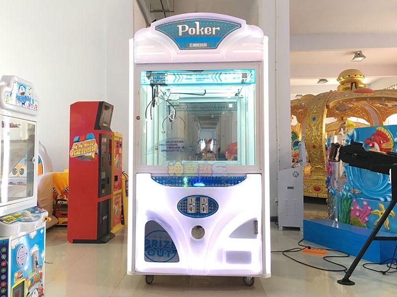 游乐园设备王牌娃娃机